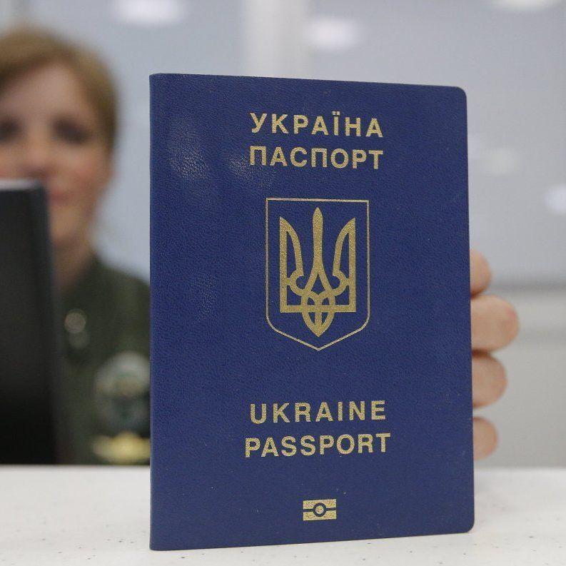 Україна піднялася на 16 позицій в рейтингу мобільності жителів країни по світі
