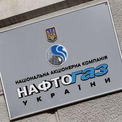 Нафтогаз виграв історичну суперечку знад Газпромом