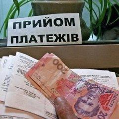 Оплата комунальних послуг: скільки заборгували українці