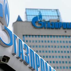 Газпром: з 1 березня поставок Нафтогазу не буде