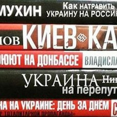 Книгу померлого Задорнова заборонили ввозити в Україну