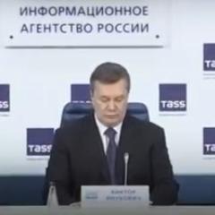 Янукович дає прес-конференцію у Росії (наживо)