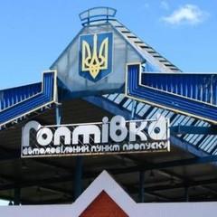 Росія повернула Україні двох викрадених прикордонників