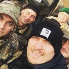 Усик: Кричати «Слава Україні!» - це не патріотизм