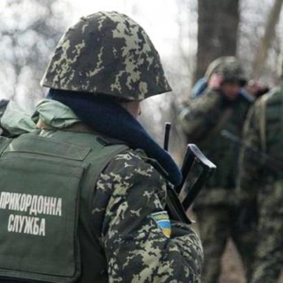 Четверо українських прикордонників вважаються зниклими безвісти, – ДПСУ