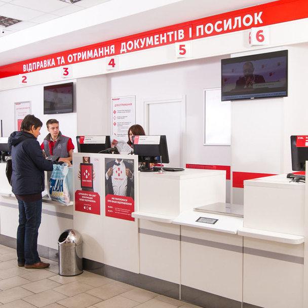 Екс-співробітника «Нової пошти» позбавили волі на 3 роки за продаж даних клієнтів