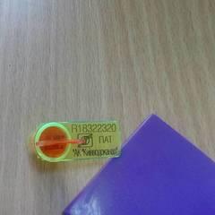 У «Київводоканалі» повідомили про випадки шахрайства із процедури опломбування лічильників