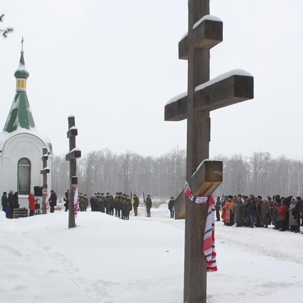 Сім тисяч вбитих: у Корюківці вшанували роковини пам'яті закатованих нацистами жертв