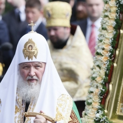Українське посольство в Болгарії звинуватило російського патріарха Кирила в провокації за антиукраїнські заяви на ТБ