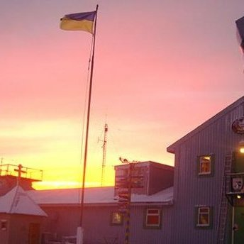 Незабаром в Антарктиду вирушить експедиція з України