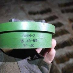 СБУ виявила у районі проведення АТО заборонену протипіхотну міну російського виробництва