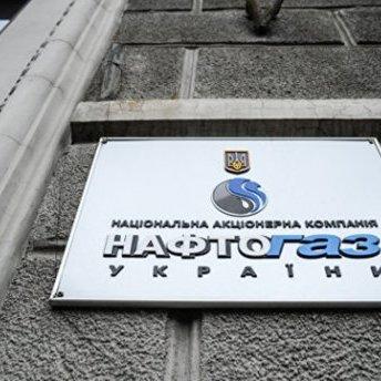 «Нафтогаз» запропонує «Газпрому» розпочати переговори щодо перегляду тарифу на транзит газу