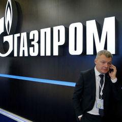 «Газпром» почав процедуру розірвання контрактів із «Нафтогазом України»