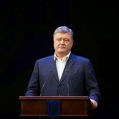 ЗСУ починні звільнити окуповані території - Порошенко