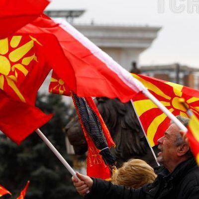 У Македонії люди масово протестують проти зміни назви країни (фото)