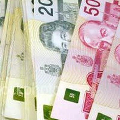 Курс валют на 5 березня