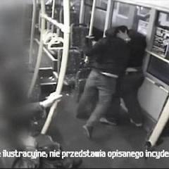 У Вроцлаві побили українця через національність