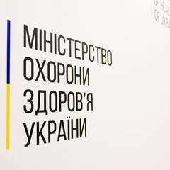 У МОЗ обурені забороною завозити дитячі візки у поліклініки Києва