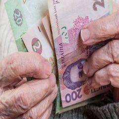 Мінсоцполітики змінить механізм нарахування пенсій