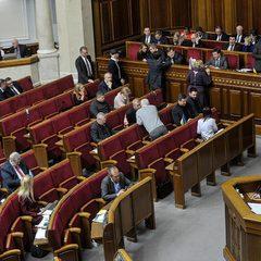 Семеро депутатів у лютому жодного разу не прийшли до Ради – КВУ