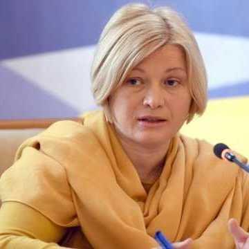 Геращенко повідомила, скільки українських військовослужбовців загинули на Донбасі від початку війни