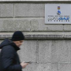 «Нафтогаз» ліквідує своє представництво у Росії