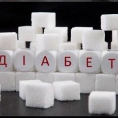 Вчені: діабет - це п'ять різних захворювань