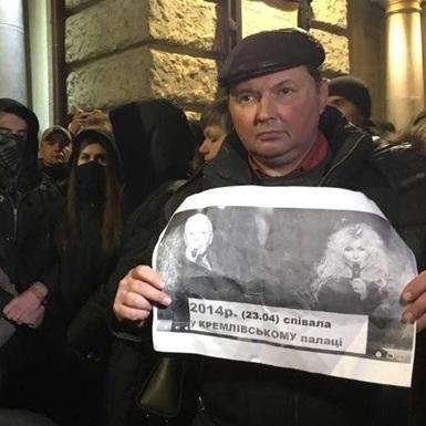 Ірину Білик змусили визнати Росію країною-агресором