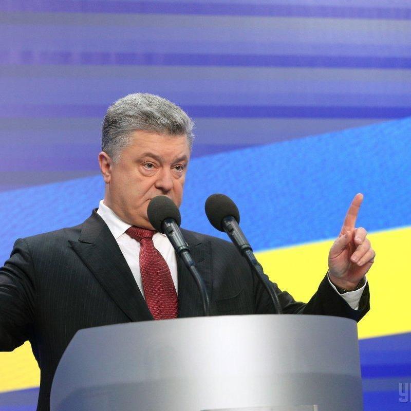 Відбір антикорупційних суддів за участю міжнародних донорів суперечить Конституції - Порошенко