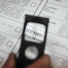 Стало відомо, скільки росіян готові голосувати на виборах президента за Путіна