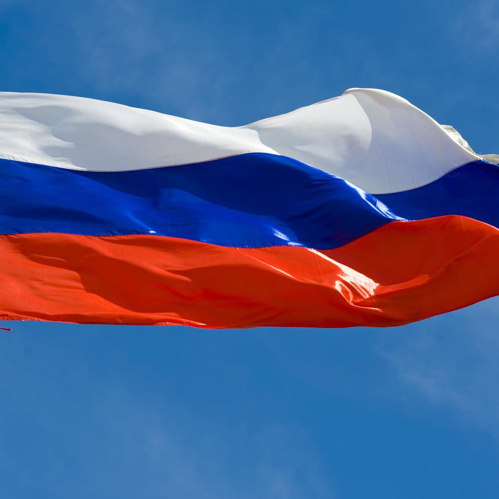 У Росії три роки працювало консульство неіснуючої країни