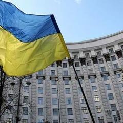Кабмін заснував академстипендію державних діячів першого українського уряду