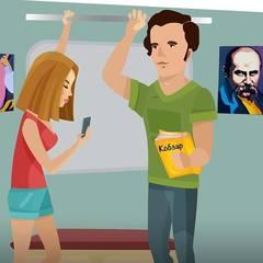 Київський метрополітен оголосив безкоштовний проїзд за вірш Тараса Шевченка
