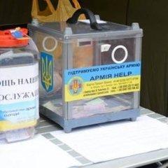 Поліція затримала 4 осіб, які під приводом збору коштів на АТО привласнили 7 млн гривень