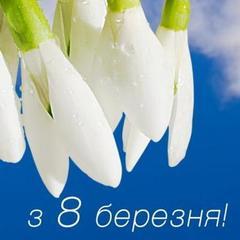 Українські зірки розповіли, як вітають своїх жінок з 8 березня