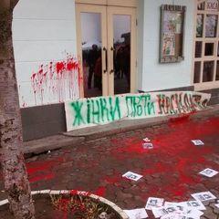 Нацполіція затримала 6 осіб після маршу за права жінок в Ужгороді
