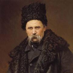 Сьогодні відзначається день народження Тараса Шевченка