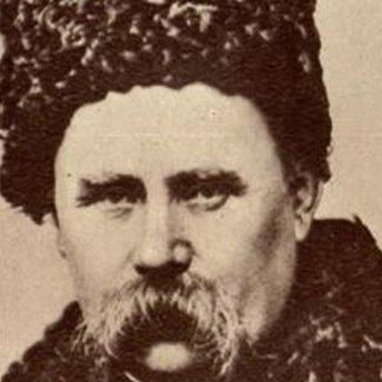СБУ розсекретили частину архівних документів про Шевченка