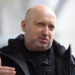 Яка зарплата у Турчинова: названа сума за лютий