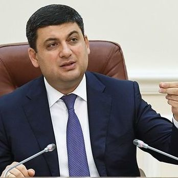 Гройсман заявив, що до 2022 року Україна може скоротити споживання газу на 5 млрд м³