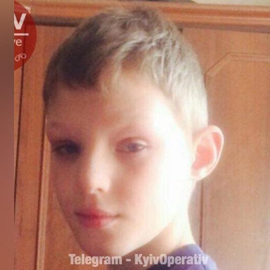 Вийшов з дому і не повернувся: в Києві зник підліток (фото)