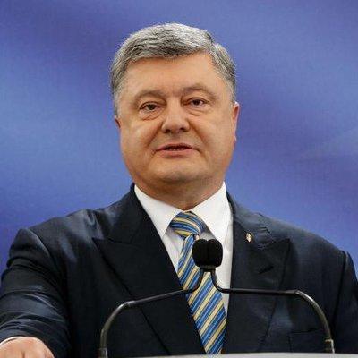 Порошенко ініціює проведення в Україні податкової амністії