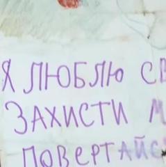 Львівський АТОшник знайшов дівчинку, лист від якої у 2014 році став для нього оберегом (відео)