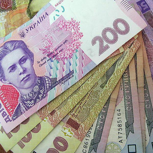 У Тернополі у відділені одного з банків недорахувалися 10 мільйонів гривень