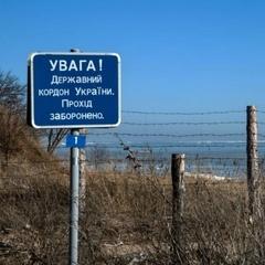 На Буковині місцеві блокували прикордонників для «звільнення» колег