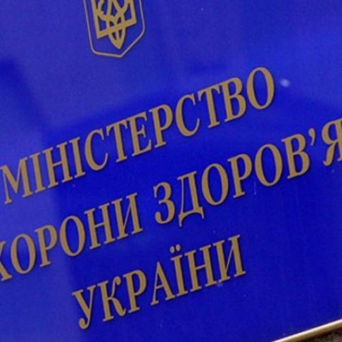 МОЗ скасувало регулярний медогляд українців