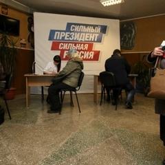 Путін хоче провести «зухвалий мітинг» в Криму на зло ЄС, – The Times