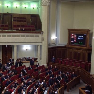 Рада дала згоду на притягнення до кримінальної відповідальності, затримання та арешт нардепа Бакуліна