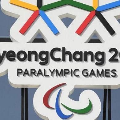 Паралімпіада-2018: Україна на п'ятому місці в загальному медальному заліку