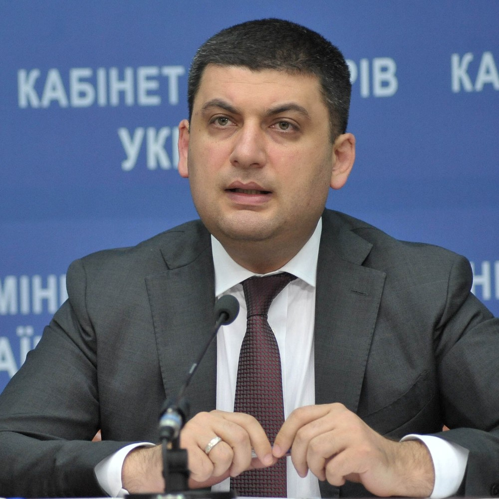 Уряд розірве договір про економічне співробітництво із Росією, - Гройсман